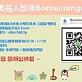 S__292167685.jpg