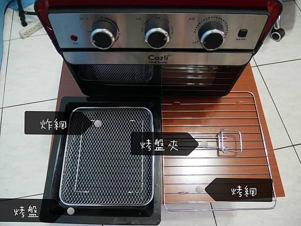 烤箱_200725_1.jpg