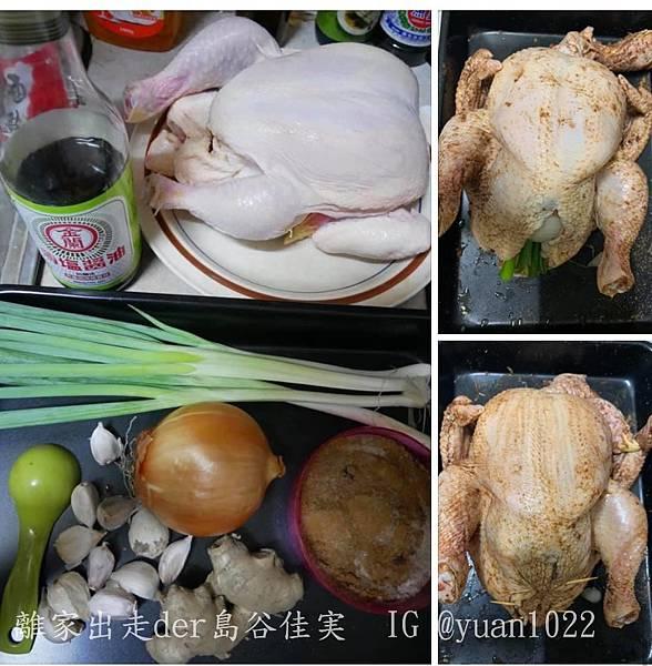 烤箱_200725_0.jpg
