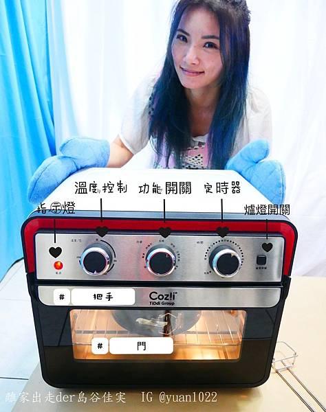 烤箱_200725.jpg