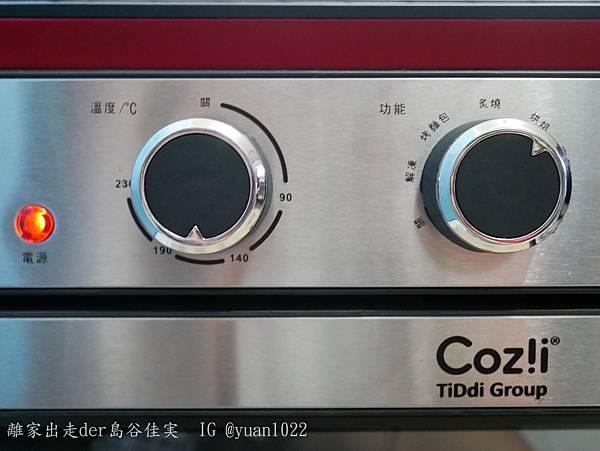 烤箱_200725_32.jpg