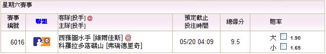 05,20水手@落磯山