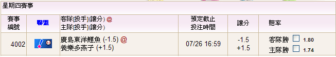 0726 日本職棒
