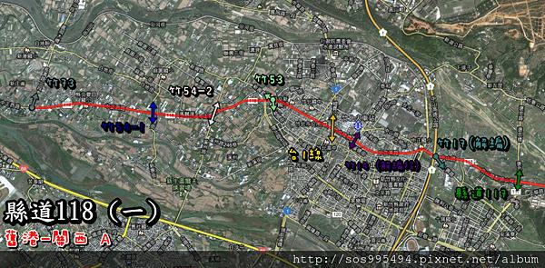 capture-20130406-213513