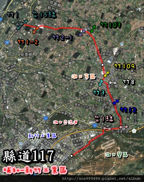 capture-20130410-154517