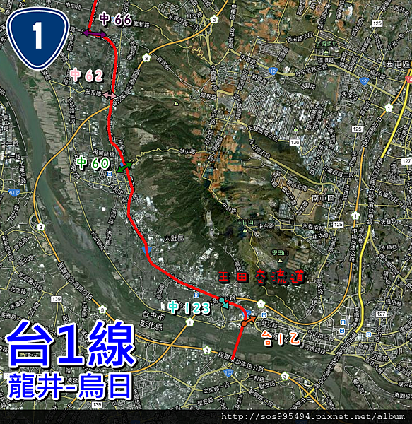 capture-20130611-160024.png
