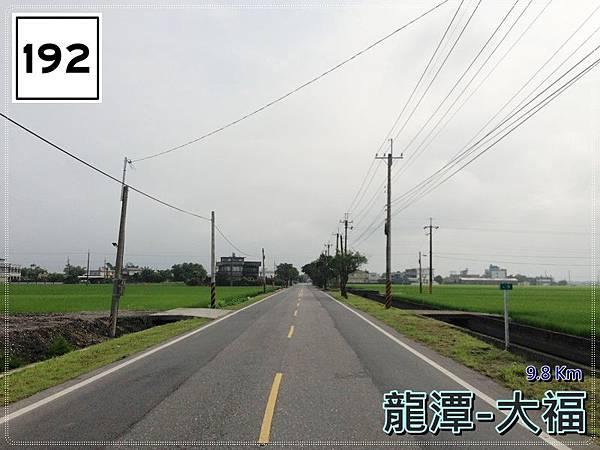 192- (54).JPG