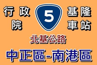 台5線1.jpg