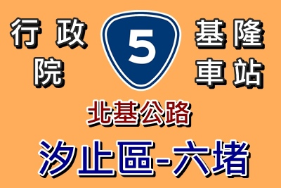 台5線2.jpg