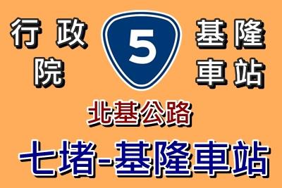 台5線3.jpg