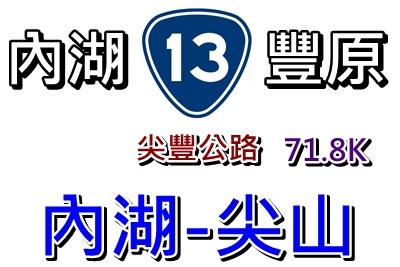 台13-1.jpg
