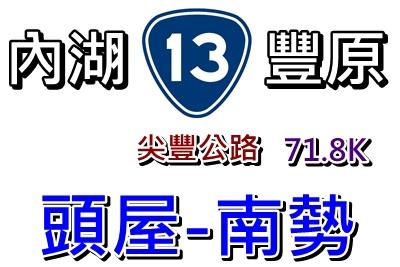 台13-3.jpg