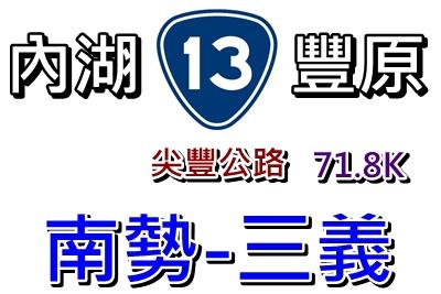 台13-4.jpg