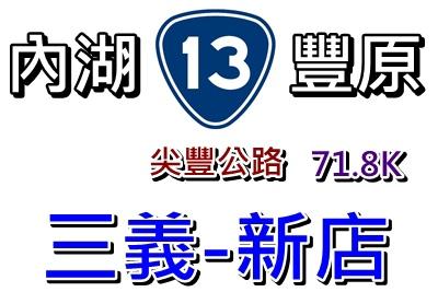 台13-5.jpg