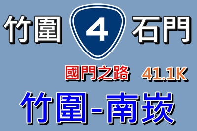 台4-1.jpg