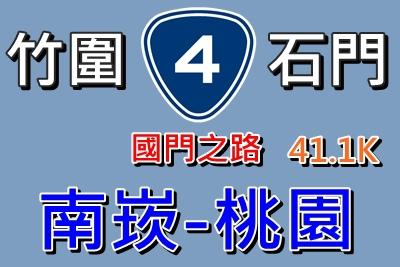 台4-2.jpg