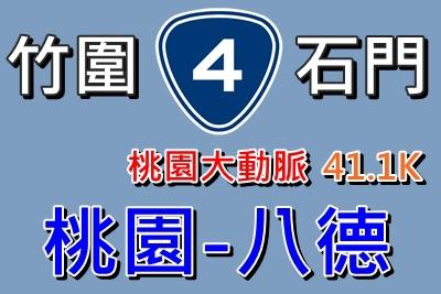 台4-3.jpg