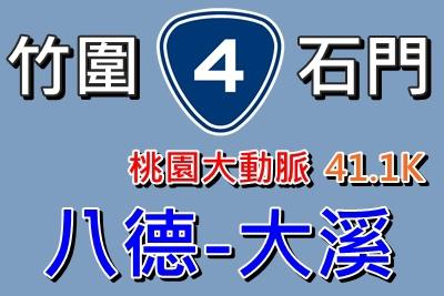 台4-4.jpg