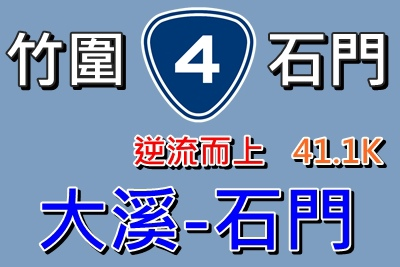 台4-5.jpg