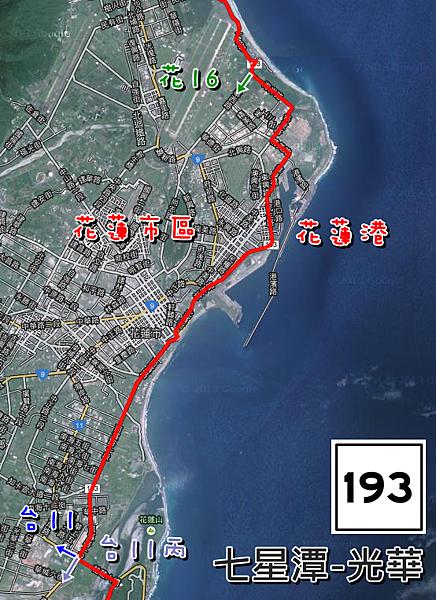 縣193-2.png