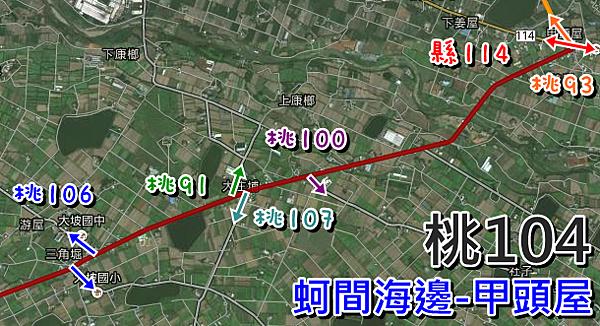 桃104-2.png