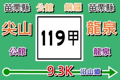 119A-2.jpg