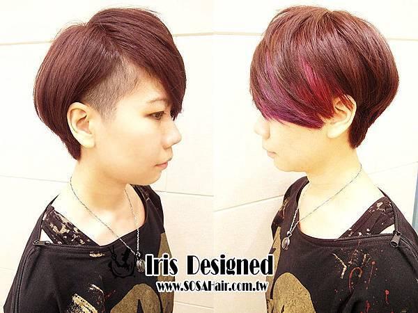 SOSA-Iris-designed-201212-011