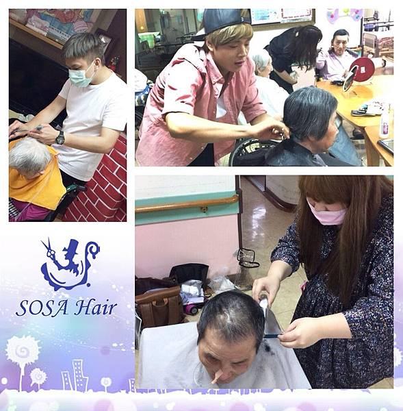 SOSA_01_03