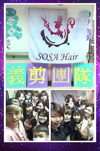 SOSA_001_3