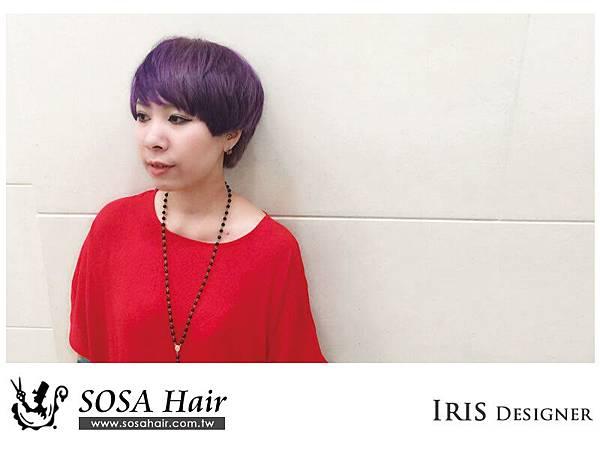 Iris_7