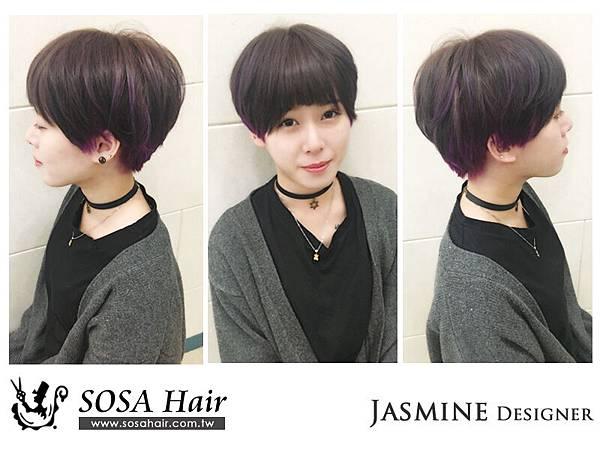 Jasmine_1