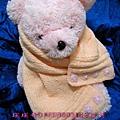 2009-11-18 18-15-27_0014.jpg