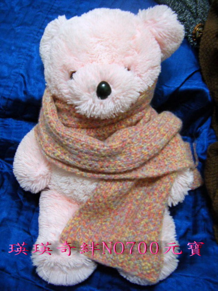 2009-11-18 18-15-30_0024.jpg