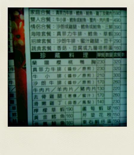 photo 3.JPG