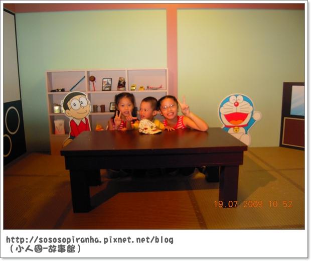 DSCN0152.jpg