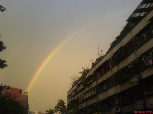 快到家囉,這是第三道彩虹.JPG