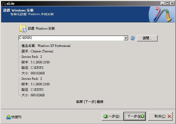 2010021405.JPG