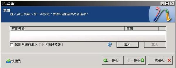 2010021406.JPG