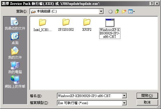 2010021408.JPG
