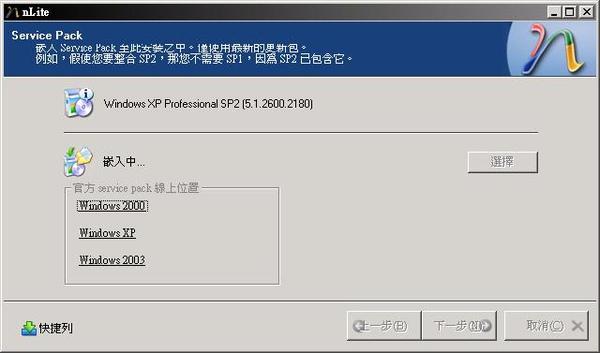 2010021409.JPG