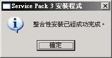 2010021411.JPG