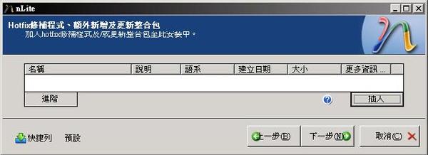 2010021413.JPG
