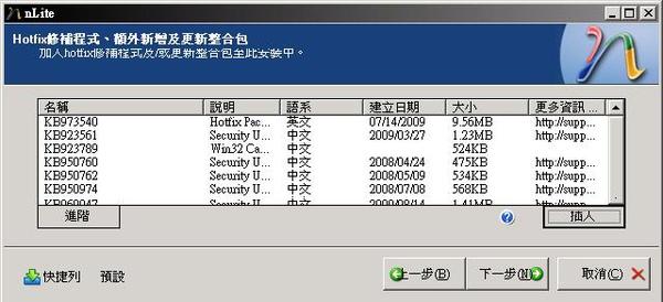 2010021415.JPG