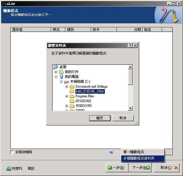 2010021416.JPG