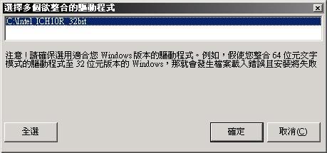 2010021417.JPG
