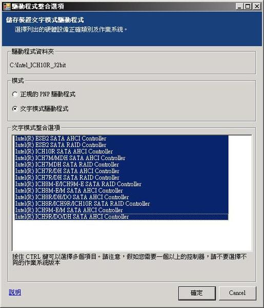 2010021418.JPG