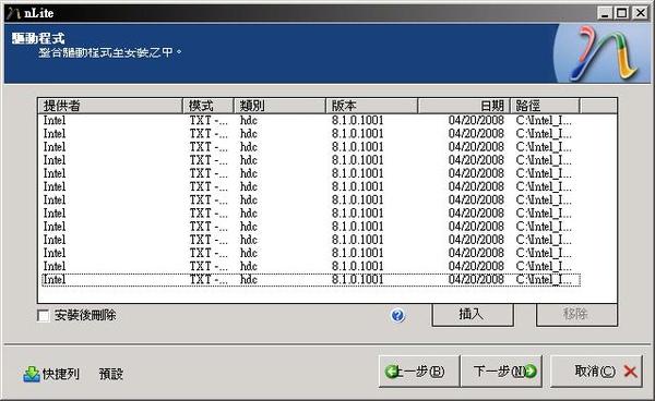 2010021419.JPG