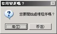 2010021420.JPG