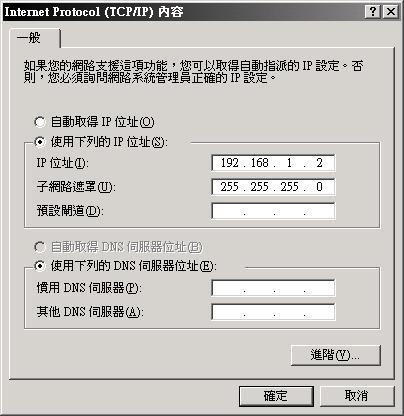 2009050801.JPG