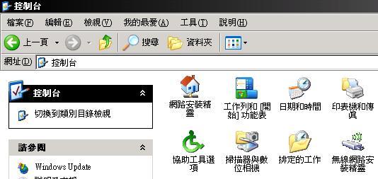 2009050802.JPG